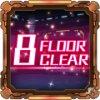 Clear the Training Facility [8th Floor].