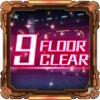 Clear the Training Facility [9th Floor].