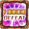 Hunted 10,000 MAD!