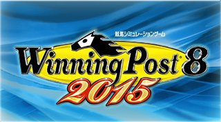 Winning Post 8 2015 Trophy List Banner