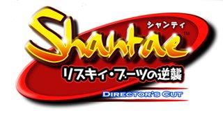 Shantae: Risky