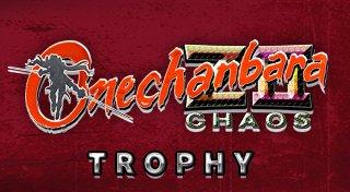 Onechanbara Z2: Chaos Trophy List Banner