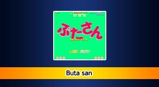 Arcade Archives: Buta San Trophy List Banner