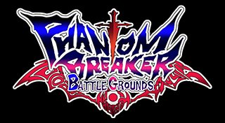 Phantom Breaker: Battle Grounds Overdrive Trophy List Banner