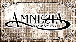 Amnesia: Memories Trophy List Banner