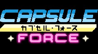 Capsule Force Trophy List Banner