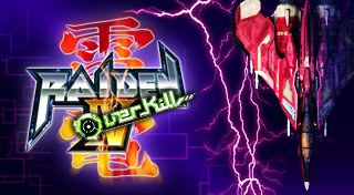 Raiden IV: Overkill Trophy List Banner