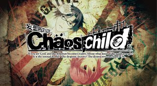 CHAOS;CHILD Trophy List Banner