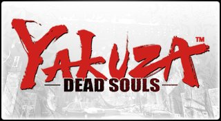 Yakuza: Dead Souls Trophy List Banner