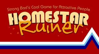 Strong Bad Episode 1: Homestar Ruiner Trophy List Banner
