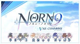 Norn9: Var Commons Trophy List Banner