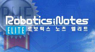 ROBOTICS;NOTES ELITE Trophy List Banner