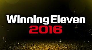 Winning Eleven 2016 Trophy List Banner