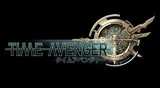 Time Aven Messenger Trophy List Banner