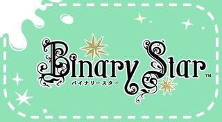 BinaryStar Trophy List Banner