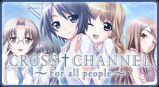 Cross Channel : For All People Trophy List Banner