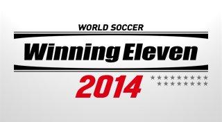 Winning Eleven 2014 Trophy List Banner