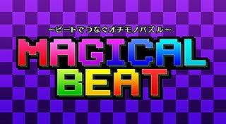 Magical Beat Trophy List Banner