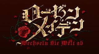 Rozen Maiden: Wechseln Sie Welt ab Trophy List Banner