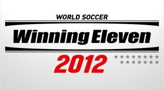 WORLD SOCCER Winning Eleven 2012 Trophy List Banner