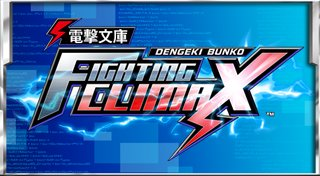 Dengeki Bunko: Fighting Climax Trophy List Banner