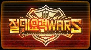 Metropolis Defenders Trophy List Banner