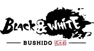 Black & White Bushido Trophy List Banner