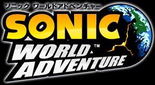 Sonic World Adventure Trophy List Banner
