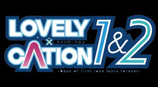 Lovely x Cation 1 & 2 Trophy List Banner