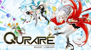 Qurare: Magic Library Trophy List Banner
