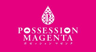 Possession Magenta Trophy List Banner