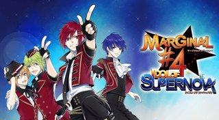 Marginal #4: Idol of Supernova Trophy List Banner