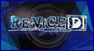 RE:VICE[D] Trophy List Banner