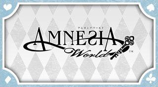 Amnesia World Trophy List Banner