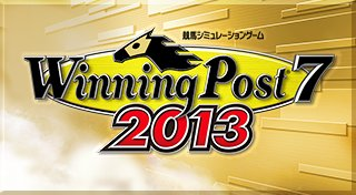 Winning Post 7 2013 Trophy List Banner