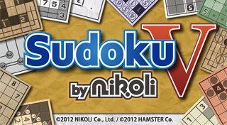 Puzzle by Nikoli V: Sudoku Trophy List Banner