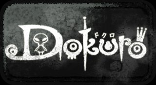 Dokuro Trophy List Banner