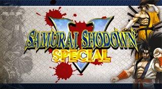 Samurai Shodown V Special Trophy List Banner