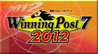 Winning Post 7 2012 Trophy List Banner