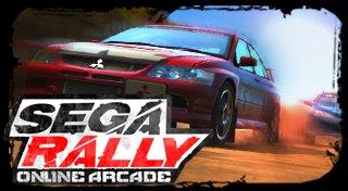 Sega Rally Online Arcade Trophy List Banner