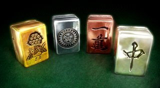 Simple 500 Series Vol. 1: The Mahjong Trophy List Banner