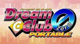 Dream C Club Zero Trophy List Banner