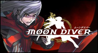 Moon Diver Trophy List Banner