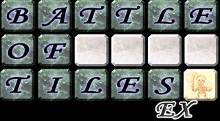 Battle of Tiles Trophy List Banner