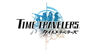 Time Travelers Trophy List Banner