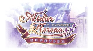 Atelier Rorona: The Alchemist of Arland Trophy List Banner