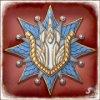 Gallian Medal of Honor
