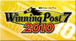 Winning Post 7 2010 Trophy List Banner
