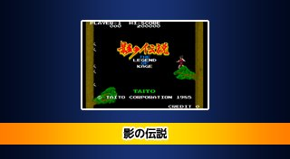 Arcade Archives The Legend Of Kage Trophy List Banner