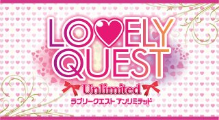 LOVELY QUEST Unlimited Trophy List Banner